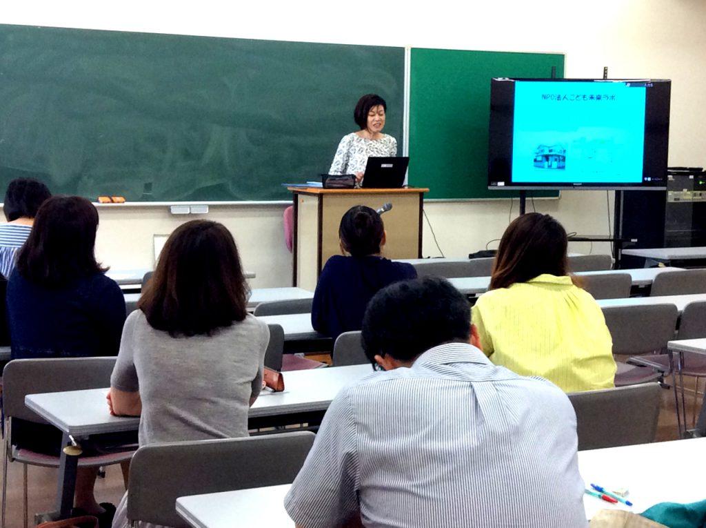 白梅学園大学 インクルーシブ教育演習1