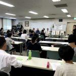 武蔵村山市発達支援講座2